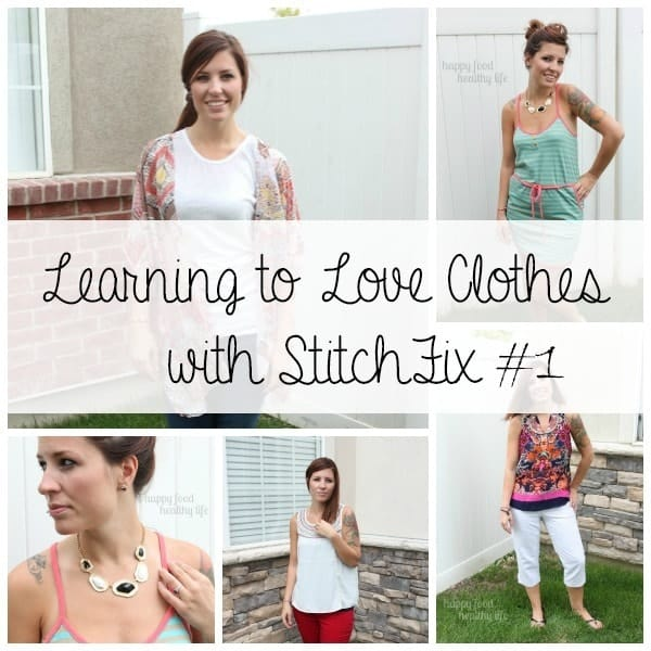 Learning to Love Clothes with Stitch Fix - my first box - August 2014
